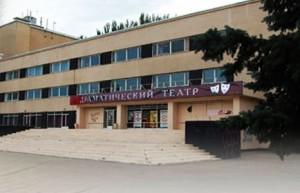 драмтеатр балаково