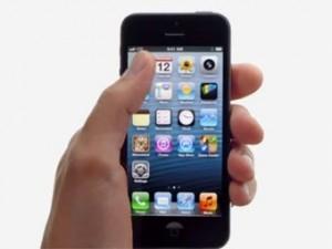 реклама Iphone 5 Томск