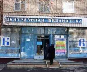 центральная бибилиотека_Балаково