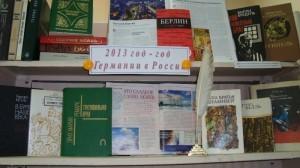 библиотека_час