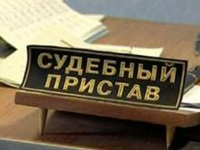 судебный пристав_2