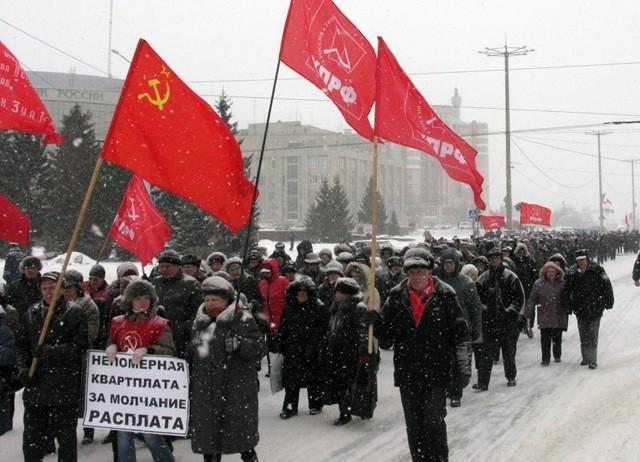 КПРФ_Балаково_митинг_1