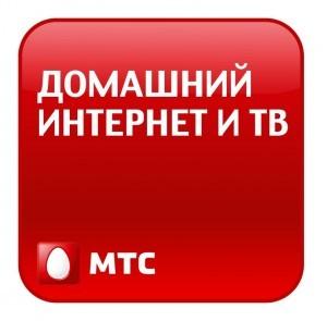 141-20_terminal_HomeInternetTVMoscow_1