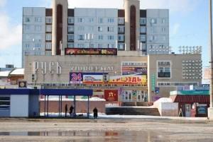 Русь_Балаково