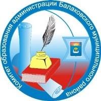 комитет образования_Балаково