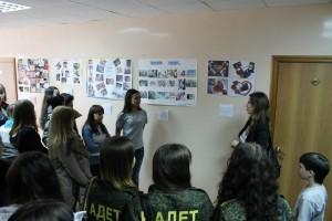 центр мол.инициативы