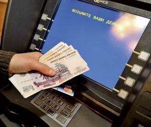 банкомат_карточка