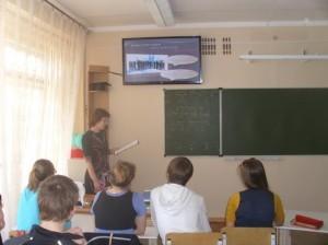 Библиотека_школьники_час