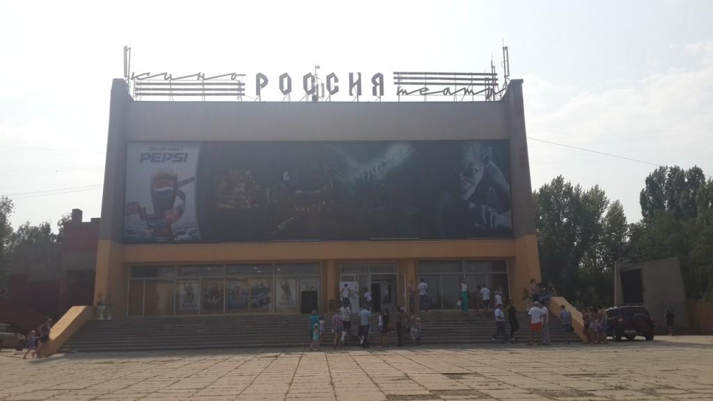 Россия_открытие_кинотеатр
