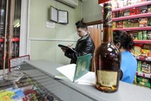 рейд_алкоголь