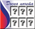 doska_poheta_05