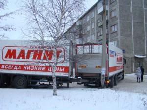 автопоезд_магнит