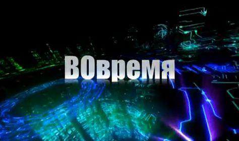 Новости региона гомель на беларусь 1 в 18.40 смотреть сегодня