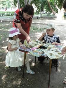 алеея читающего детства
