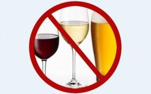 алкоголь_запрет_антиалкогольный закон
