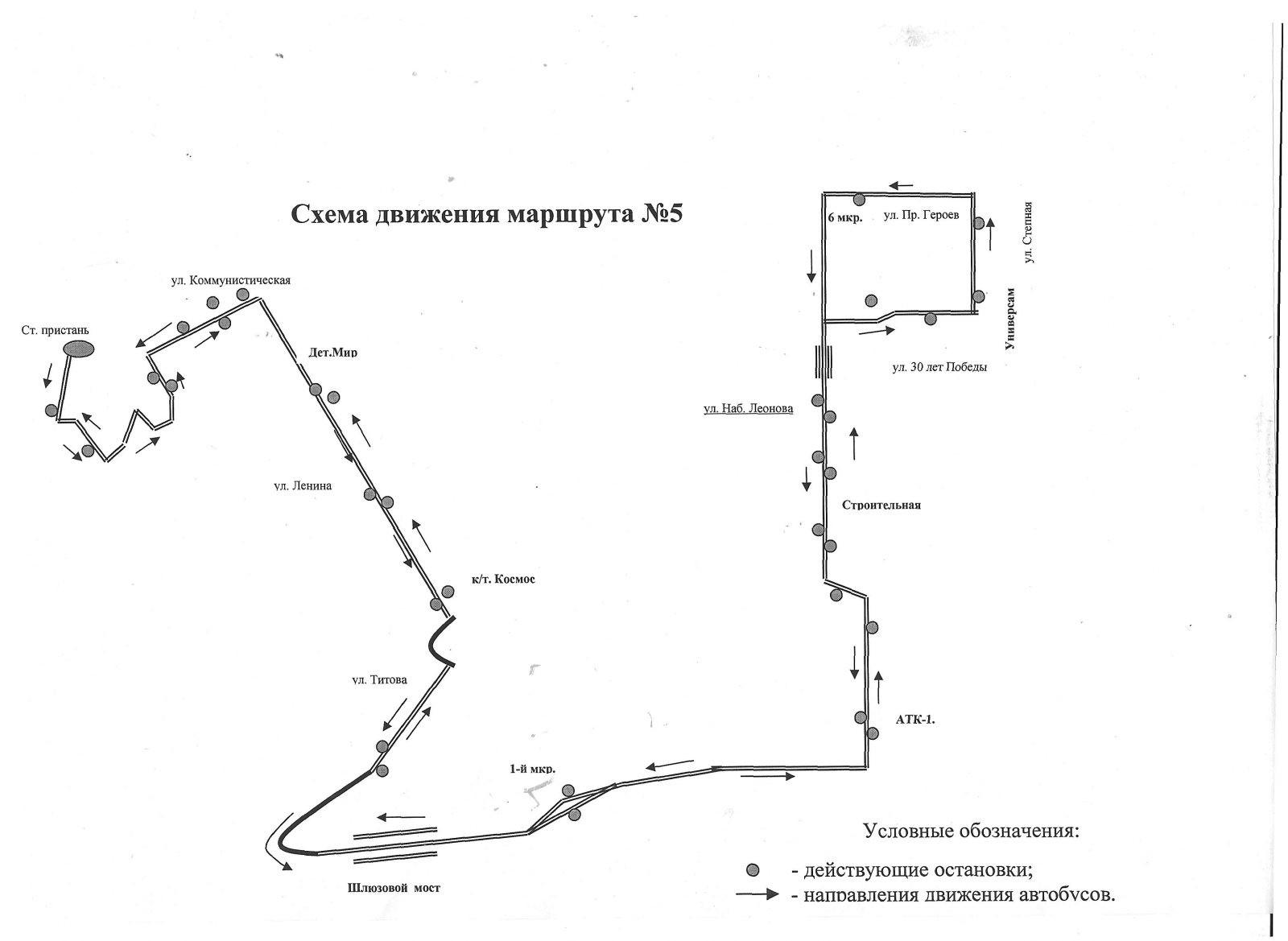 схема 3 (1)