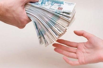 Где взять кредит в балаково мотиве взять кредит
