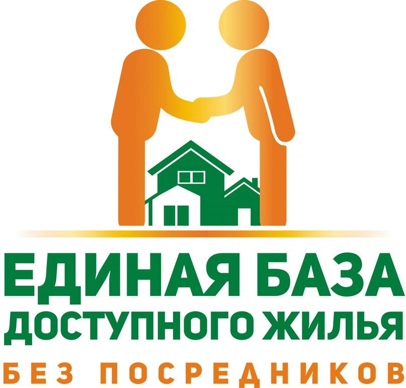 Джизирак Базы недвижимости москвы аренда таком