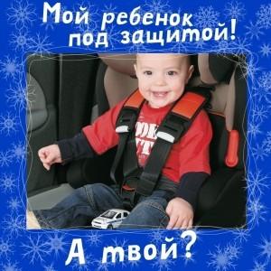 автокресло_детское кресло