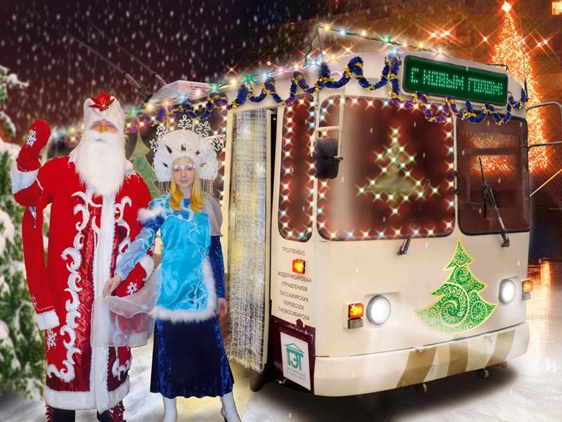 Дед мороз автобус открытка