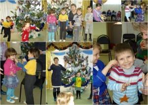центр семья_новый год