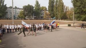 военно-патриотическая игра орленок_сош 16