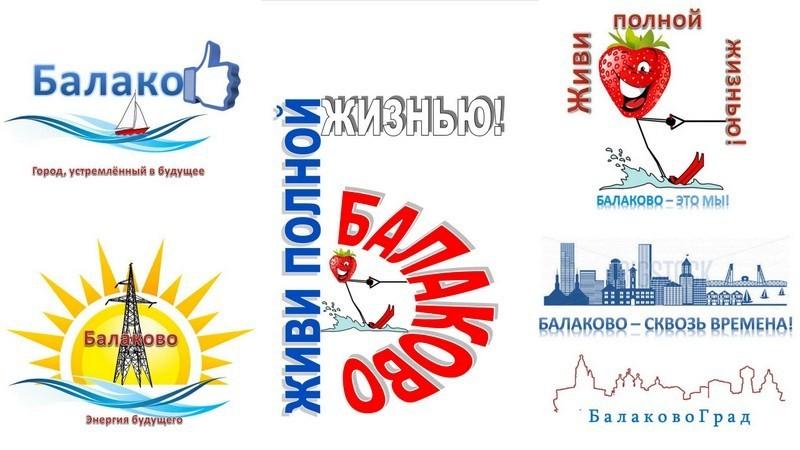 бренд города