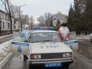 ГНР_полицейский дед мороз