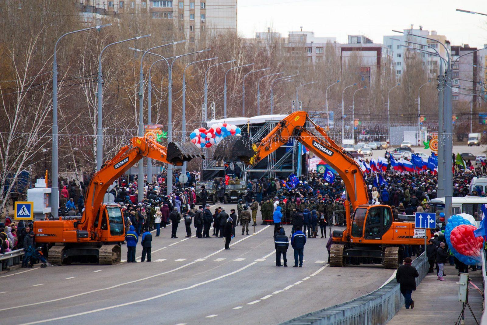 Открытие моста в балаково фото