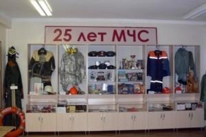 музей мчс балаково