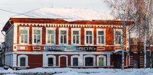 учебный центр ресурс балаково
