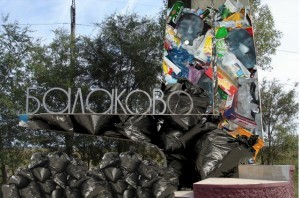 стелла мусор