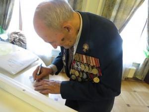ветеран телеграмма