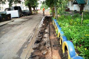 капитальный ремонт во дворе