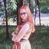 Наталья Харипова