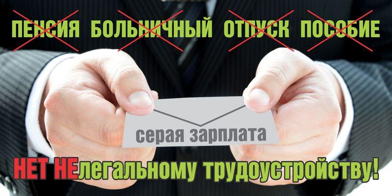 Деньги вместо земельного участка многодетным семьям 2019 нижегородская обл