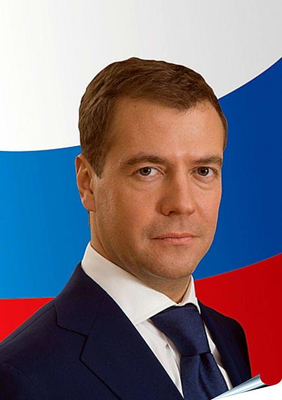 Фото портрет медведева в высоком разрешении