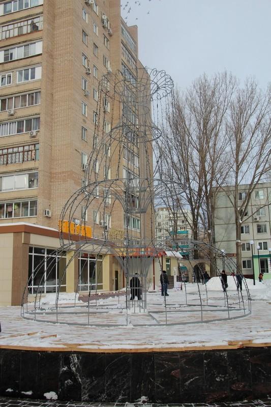 Улица трнавская балаково 27