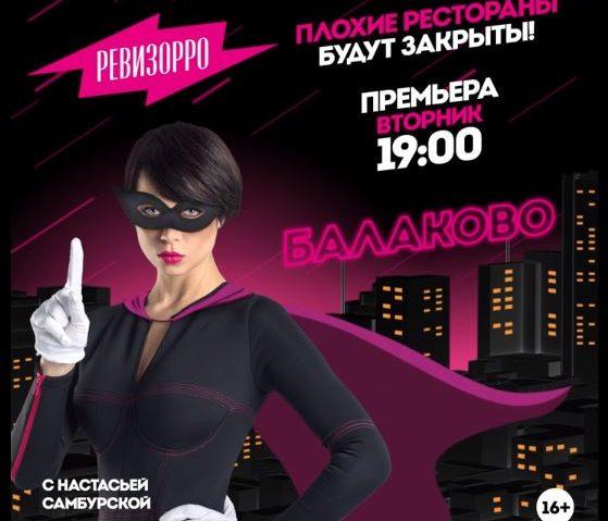 Знакомства без обмана и регистрации в балаково свинг-знакомства 2010 года москва