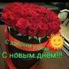 Галина Герасимец