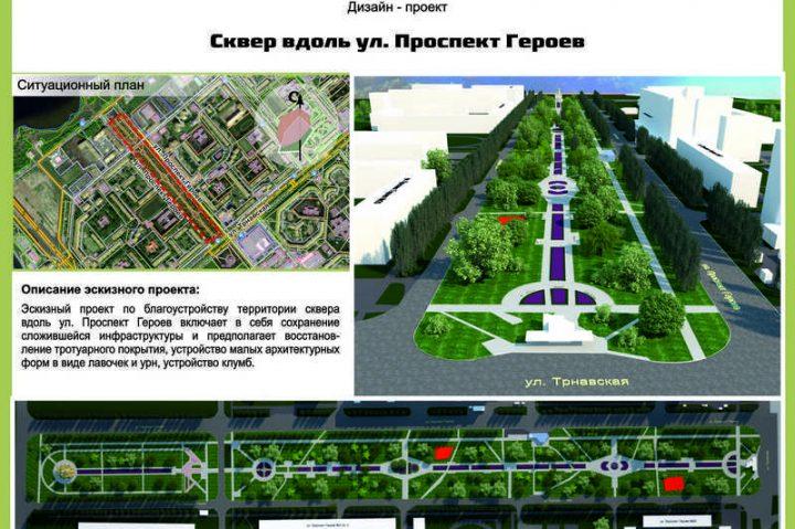 Крисы Закладкой Ангарск HQ отзывы Пушкино