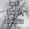 Сергей Нужных