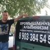 Вадим Кондрашов