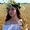 Viktoria Nefedova