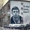 Макс Соколовский