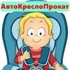 Екатерина Автокреслопрокат