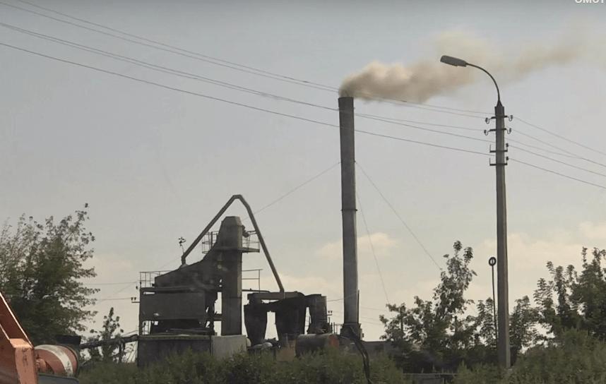 пик травит людей асфальтовый завод