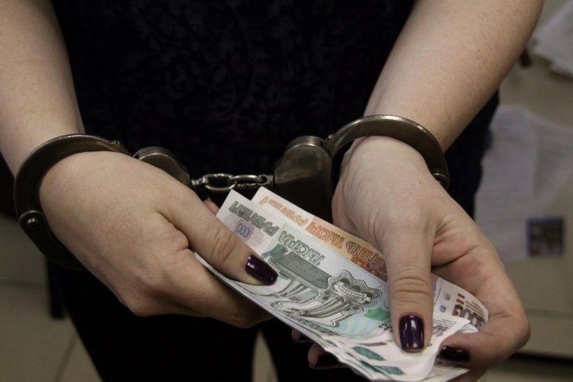 какое наказание за хищение денежных средств
